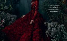 sasha-kiseleva-2016-photos-132