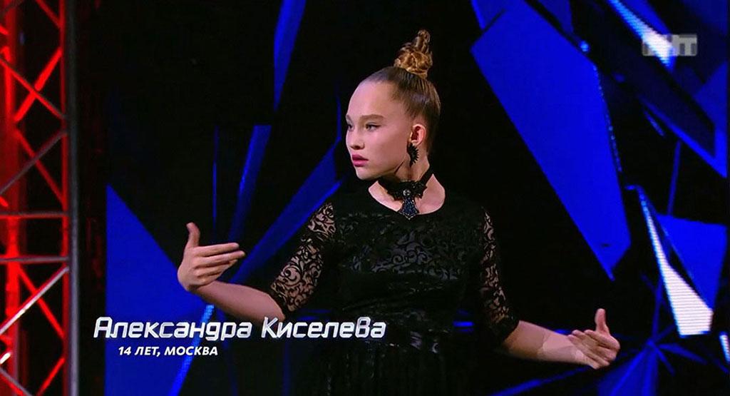Александра Киселева Танцы