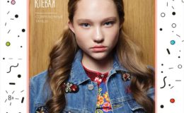 sasha-kiseleva-2016-photos-183
