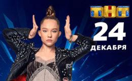 sasha-kiseleva-2016-photos-8