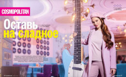aleksandra-kiseleva-cosmopolitan-2018