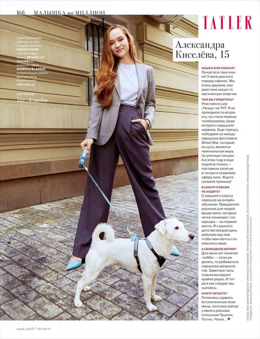 Александра Киселева Tatler: Малышка на миллион