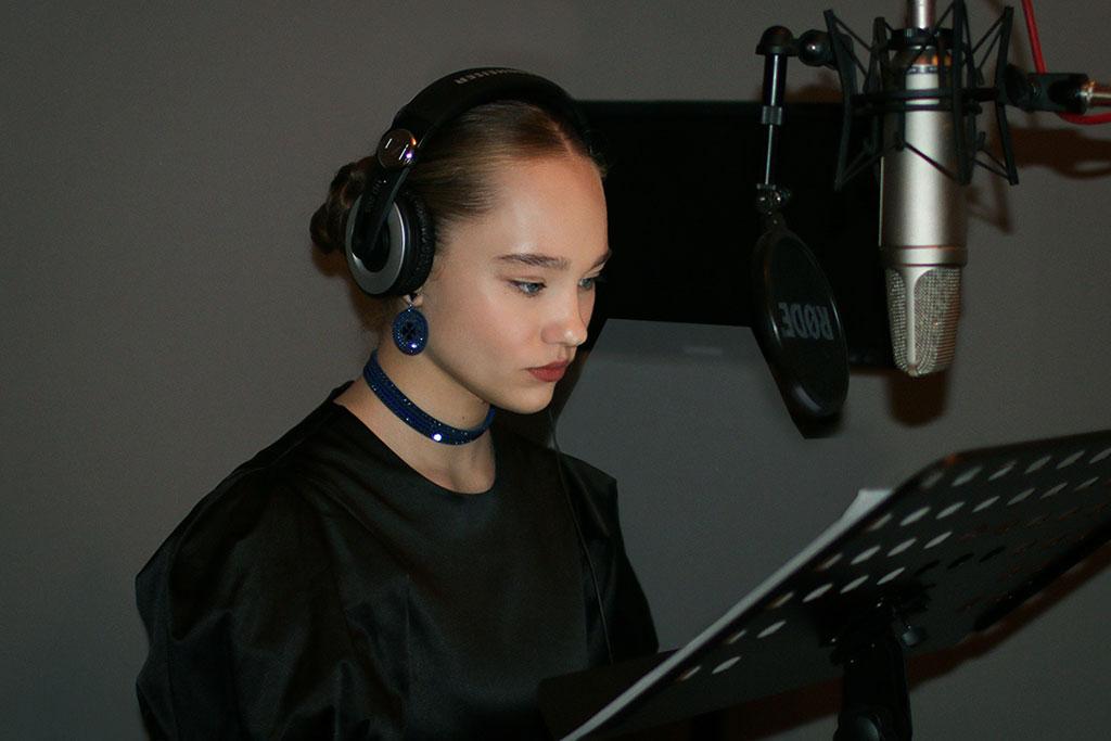 Александра Киселева - аудиокнига Девушка Online