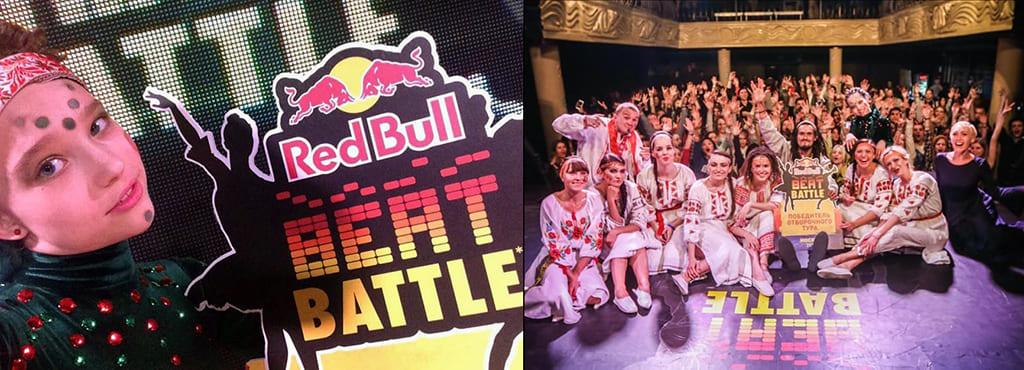 Саша Киселева - Весна священная на Red Bull Beat Battle