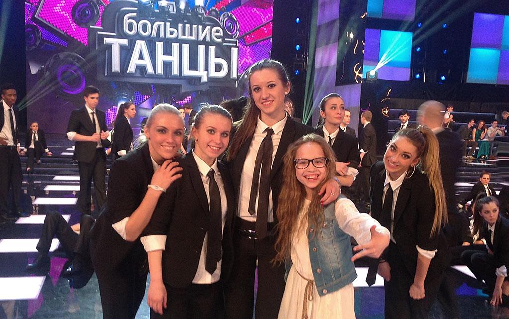 Саша Киселева Большие танцы