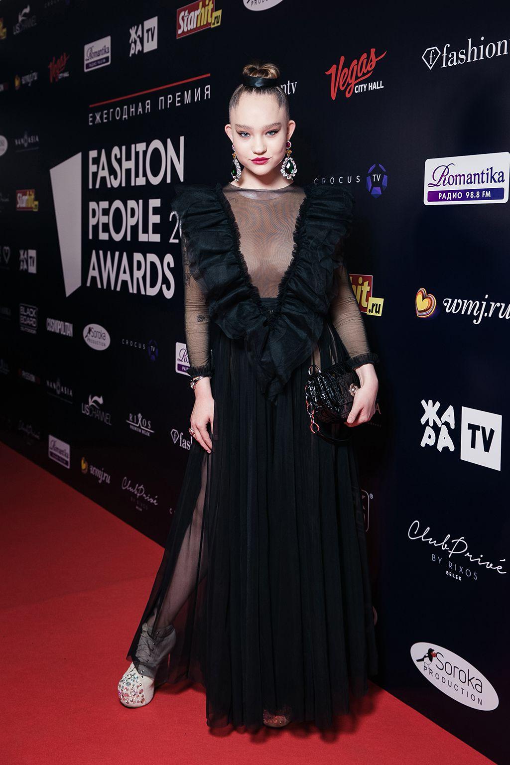 Александра Киселева   Fashion People Awards 2019