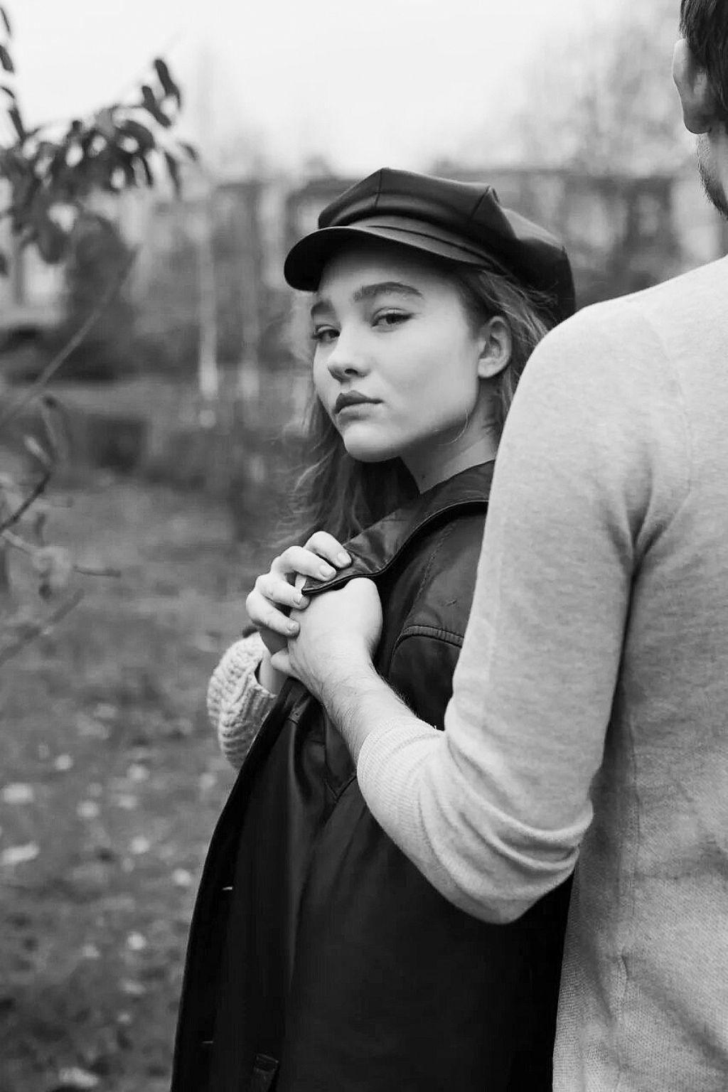 Александра Киселева - Любовь