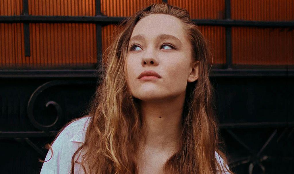 Александра Киселева - That's life