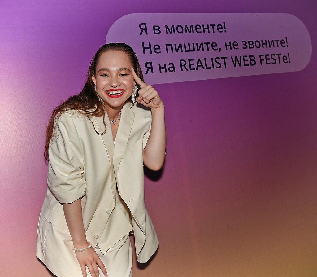 Александра Киселева